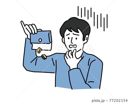 お金が無い時のイラスト(金欠、支払い、買い物、散財、ピンチ、金融、借金、ショッピング、男性) 77202154
