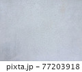 White painted cement wall texture. Abstract grunge gray cement texture background. White concreted wall for interiors or outdoor exposed surface polished concrete. 77203918
