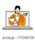オンラインで案内するコンシェルジュ 77208736