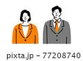 笑顔のビジネスパーソン 77208740