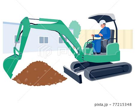 工事現場でショベルカーを操作する作業員男性のベクターイラスト 77215348