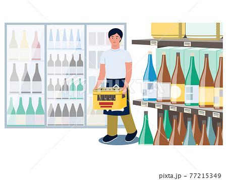 酒屋さんでビールケースを運ぶ前掛けをかけた男性店員のベクターイラスト 77215349