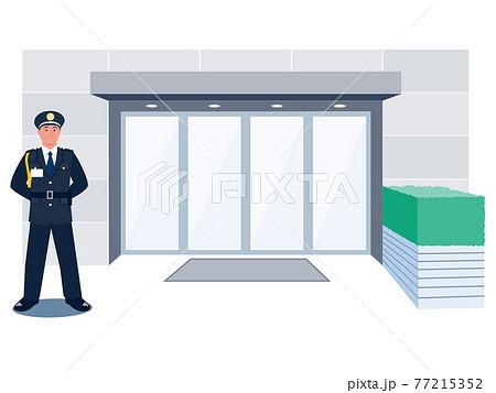 ビルのエントランスで警備にあたる男性警備員のベクターイラスト 77215352