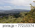 群馬県 戸神山山頂から赤城山の眺望 77215374