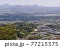 群馬県 戸神山山頂から赤城山の眺望 77215375
