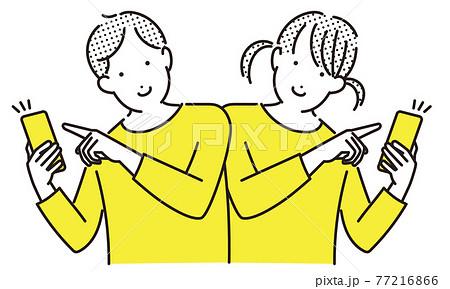 シンプル イラスト キッズスマホを持って笑顔の子供達 77216866