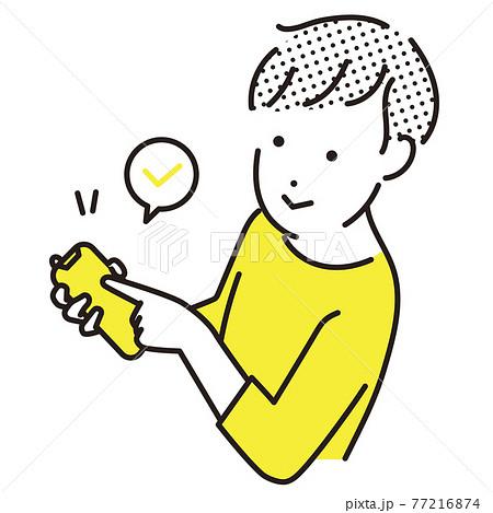 シンプル イラスト キッズスマホを操作する男の子 77216874
