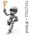 ヒントを見つけて駆け寄る人工知能のロボット。白バック。3Dレンダリング。 77217151