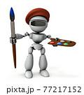 美術も堪能な人工知能のロボット。白バック。3Dレンダリング。 77217152