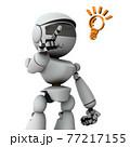 人工知能のロボットは、興味を示して、指で確かめる。白バック。3Dレンダリング。 77217155