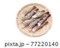 冷凍のブラックタイガー、殻付き無頭海老【白背景】 77220140