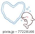 ハートのバブルリングとシロイルカのフレーム 77228166