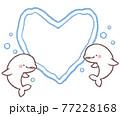 ハートのバブルリングとシロイルカカップルのフレーム 77228168