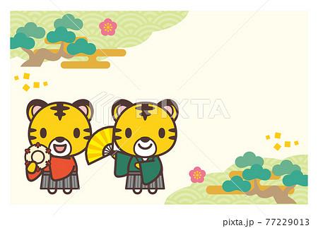 かわいいトラのキャラクター伝統芸能2022年賀状テンプレート 77229013