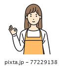 主婦 女性 ポーズ OK 77229138