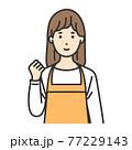 主婦 女性 ポーズ ガッツポーズ 77229143
