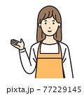 主婦 女性 ポーズ 案内 77229145