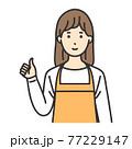 主婦 女性 ポーズ グッド 77229147