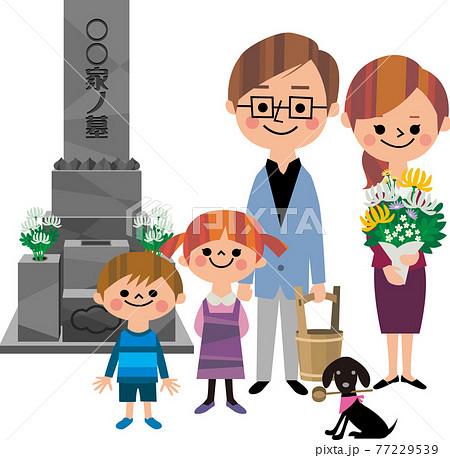 家族で墓参り 77229539