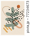 Abstract art minimalist poster. Scandinavian abstract organic composition in natural earthy colors for wall decoration. Vector hand-painted illustration 77234673
