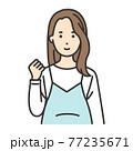 妊婦 ポーズ ガッツポーズ 77235671