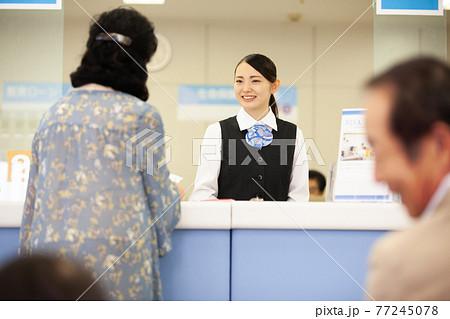 銀行員 窓口業務イメージ 77245078