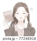 女性 電卓 スーツ 困る 77246916