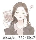 女性 スーツ 電卓 疑問 77246917