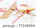 ご祝儀袋 お祝いのイメージ素材 77248064