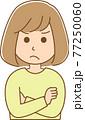 不満げな表情をしている女性のイラスト 77250060