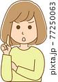 何かを注意している女性のイラスト 77250063