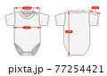 アパレル・ファッションコンテンツ用 サイズ表 ベクターイラスト / ベイビー 半袖ロンパース 77254421