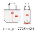 アパレル・ファッションコンテンツ用 サイズ表 ベクターイラスト / トートバッグ 77254424