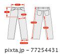 アパレル・ファッションコンテンツ用 サイズ表 ベクターイラスト / デニムジーンズ ボトム・ズボン 77254431