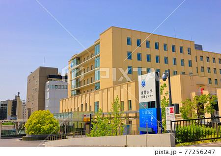 東邦大学医療センター_大橋病院_ロング 77256247