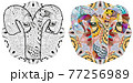 Aries zodiac sign cute cartoon lion character retro zentangle stylized in vector with mandala 77256989