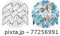 Aquarius zodiac sign with mandala cute cartoon character retro zentangle stylized in vector for coloring 77256991