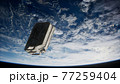 metal vintage and dirty jerrycan on Earth orbit 77259404