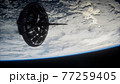 futuristic Space satellite orbiting the earth 77259405