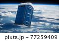 Portable street WC toilet cabin on Earth orbit 77259409