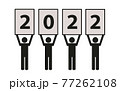 year 2022 team pictogram on a white background 77262108