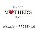 happy Mother's Day greeting banner with red heart 77265410