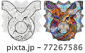 Taurus zodiac sign with mandala cute cartoon character retro zentangle stylized in vector for coloring 77267586