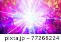 宝石風キラキラ背景素材 77268224