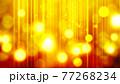 ゴールドカラーのキラキラ背景素材 77268234