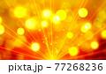 ゴールドカラーのキラキラ背景素材 77268236
