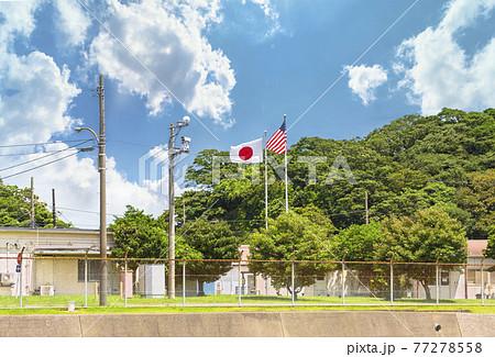 [神奈川・横須賀] 自衛艦隊司令部と米海軍第7艦隊基地の吾妻島に立つ日の丸とアメリカの国旗。 77278558
