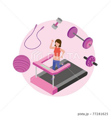 ダイエットに取り組みジムで運動する女性 77281625