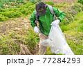 環境保護活動 ゴミ拾い 77284293