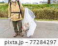 環境保護活動 ゴミ拾い 77284297